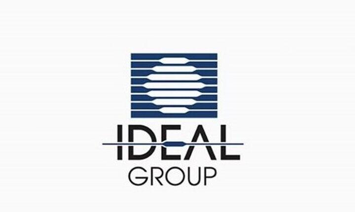 Όμιλος IDEAL: Σε θεσμικούς επενδυτές το 12,67%