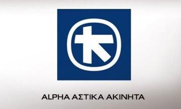Alpha Αστικά Ακίνητα: Νέο μέλος του Διοικητικού Συμβουλίου η Αγγελική Δ. Σαμαρά