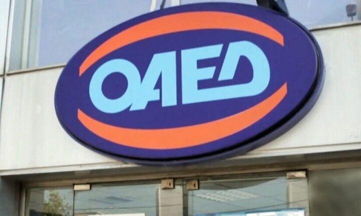 ΟΑΕΔ: Απο 7/9 οι αιτήσεις νέων ανέργων για το Β' κύκλο του προγράμματος για το ψηφιακό μάρκετινγκ