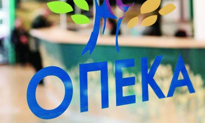 ΟΠΕΚΑ: Αναδιανομή των αδιάθετων δελτίων κοινωνικού τουρισμού