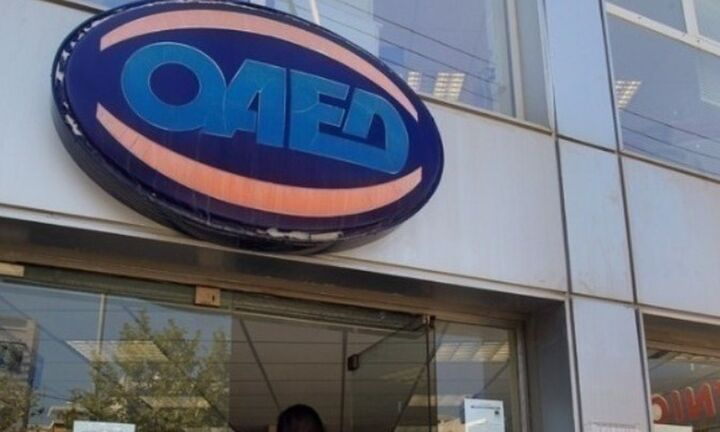 ΟΑΕΔ: Νέο πρόγραμμα κατάρτισης ανέργων στον αγροτικό τομέα
