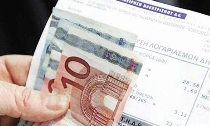 ΥΠΕΝ: Εξετάζονται μέτρα για περιορισμό των επιπτώσεων της αύξησης τιμών της ηλεκτρικής ενέργειας