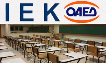 Σ. Πρωτοψάλτης (ΟΑΕΔ): «Τρέχουν» 30 νέα και αναβαθμισμένα ΙΕΚ με 41 ειδικότητες