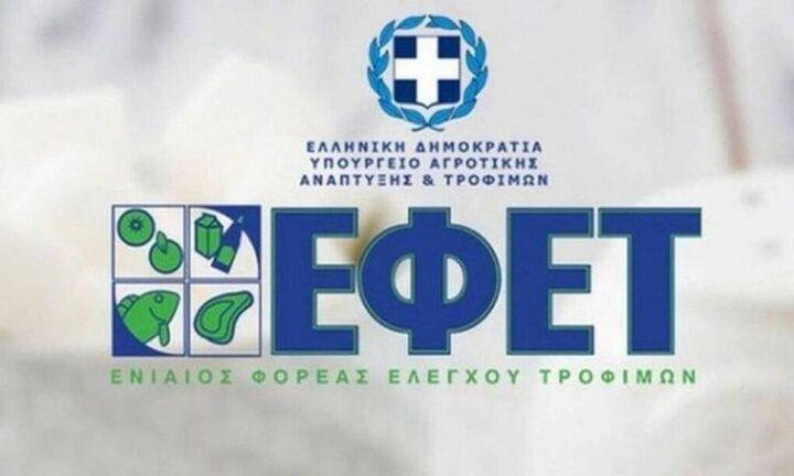 Ο ΕΦΕΤ ανακαλεί λευκό πιπέρι γνωστής εταιρίας
