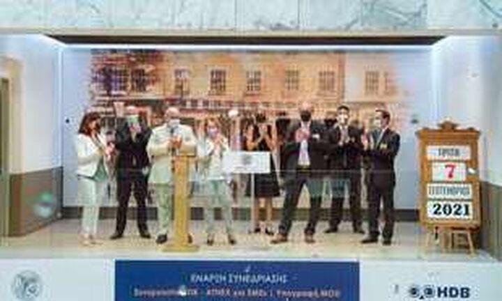 Μνημόνιο Συνεργασίας με την Ελληνική Αναπτυξιακή Τράπεζα υπέγραψε το Χρηματιστήριο Αθηνών