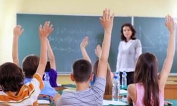 Eurostat: Στην Ελλάδα η χαμηλότερη αναλογία μαθητών ανά εκπαιδευτικό στο δημοτικό το 2019