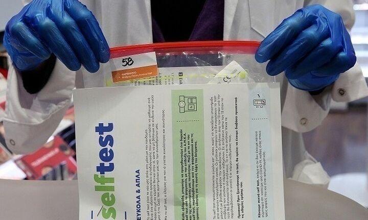 Ξεκινάει η διάθεση self test για τους μαθητές από τα φαρμακεία