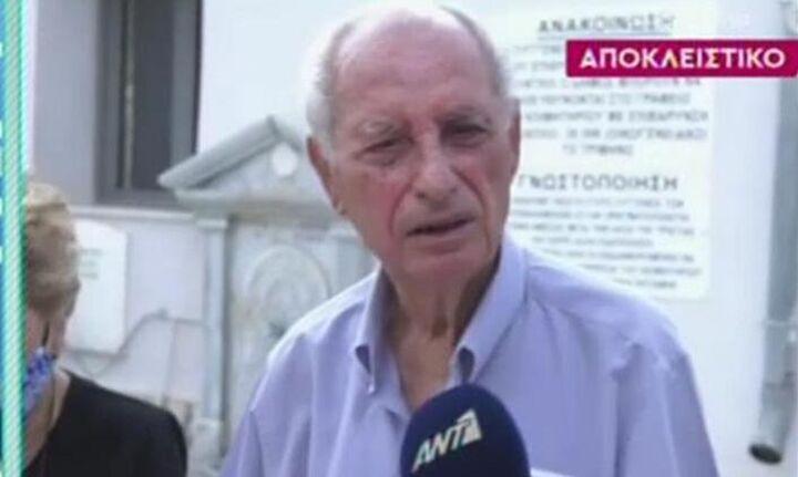 Παππούς Mac Clip: Από τη σορό έλειπε ο σταυρός αξίας 10.000 ευρώ