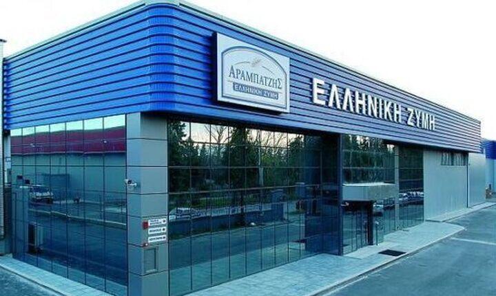 Συμφωνία για το 75% της Ελληνική Ζύμη και της Άλεσις από την Vivartia