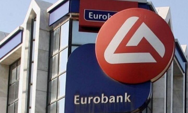 Η Eurobank ολοκλήρωσε την δεύτερη κατά σειρά έκδοση ομολόγου, ύψους 500 εκατ. ευρώ