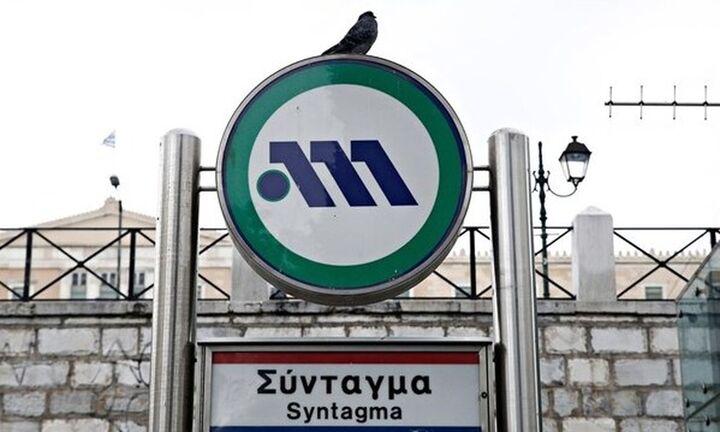 Κλειστός ο σταθμός Μετρό «Σύνταγμα» την Πέμπτη - Τερματικός σταθμός του Τραμ η στάση «Κασομούλη»