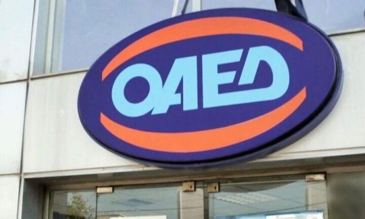 ΟΑΕΔ: Έως την Δευτέρα η υποβολή αιτήσεων για το πρόγραμμα επιδότησης εργασίας για ανέργους 30 ετών