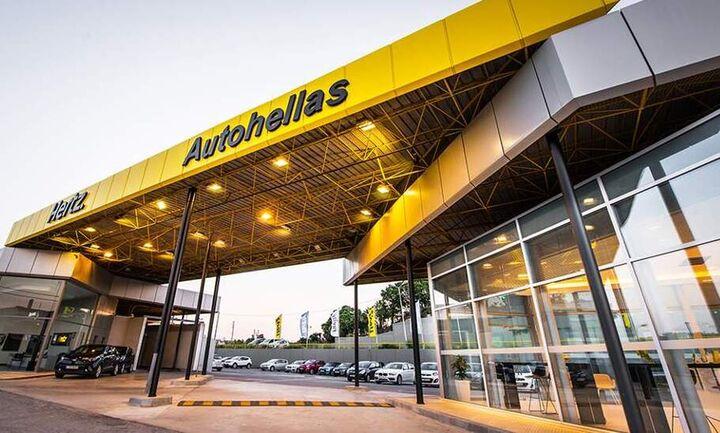 Autohellas: Στα 16,9 εκατ. ευρώ τα καθαρά κέρδη το πρώτο εξάμηνο