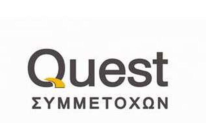 Quest: Αύξηση 111,9% τα καθαρά κέρδη το πρώτο εξάμηνο