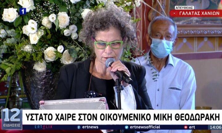 Μίκης Θεοδωράκης: Συγκλόνισε η Μαργαρίτα Θεοδωράκη με το τραγούδι που είπε για τον πατέρα της (vid)