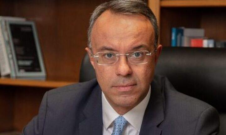 Στη Σλοβενία αύριο ο Χρ. Σταϊκούρας για Eurogroup και EcoFin
