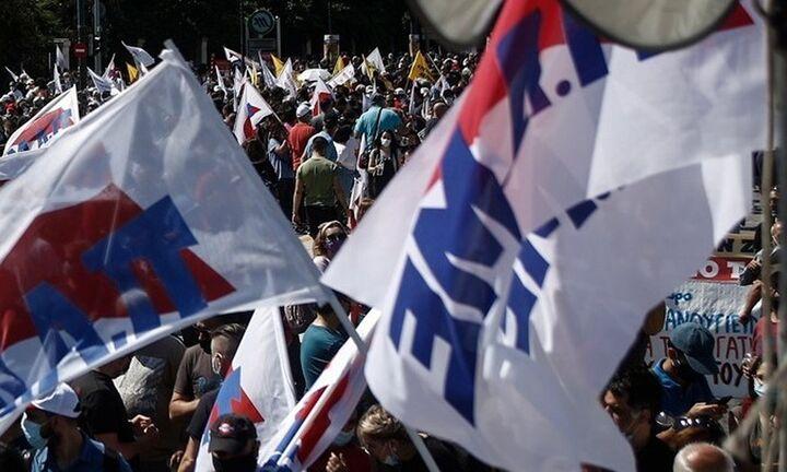 Παράσταση διαμαρτυρίας του ΠΑΜΕ ενάντια στις αυξήσεις στην τιμή του ρεύματος