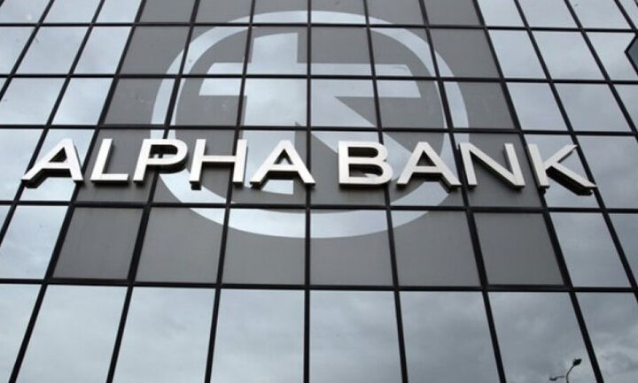Alpha Bank: Εγκαινιάζει το Google Pay για ανέπαφες πληρωμές με κάρτες Visa και Mastercard