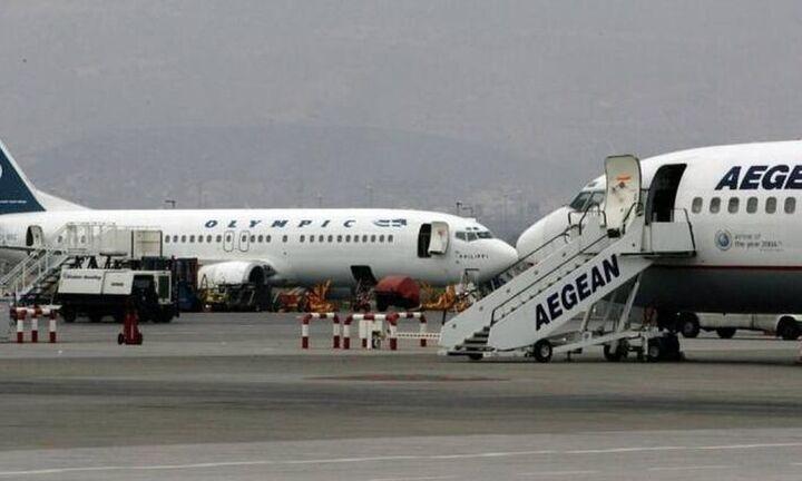 Αλλάζει η περιοχή check-in των Aegean-Olympic Air στο «Ελ. Βενιζέλος»
