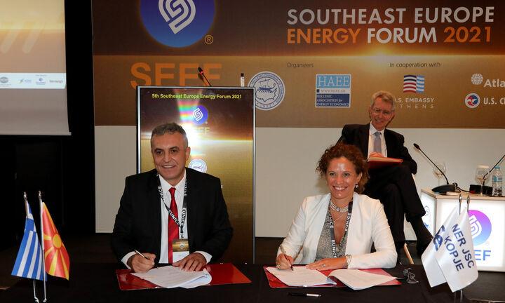 Συμφωνία ΔΕΣΦΑ και NER JSC SKOPJE για τον αγωγό φυσικού αερίου Ελλάδας- Βόρ. Μακεδονίας
