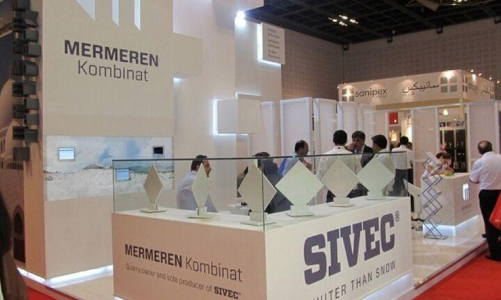 Mermeren: Διανομή μερίσματος 2,24 ευρώ ανά μετοχή ενέκρινε η Γενική Συνέλευση