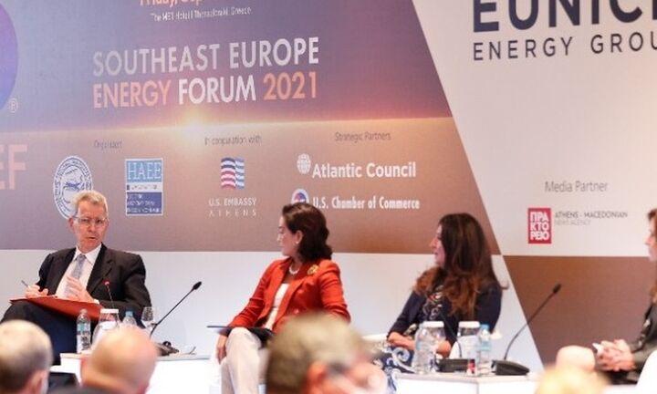 Κλειδί η συνεργασία των χωρών της ΝΑ Ευρώπης για την διαφοροποίηση των πηγών ενέργειας