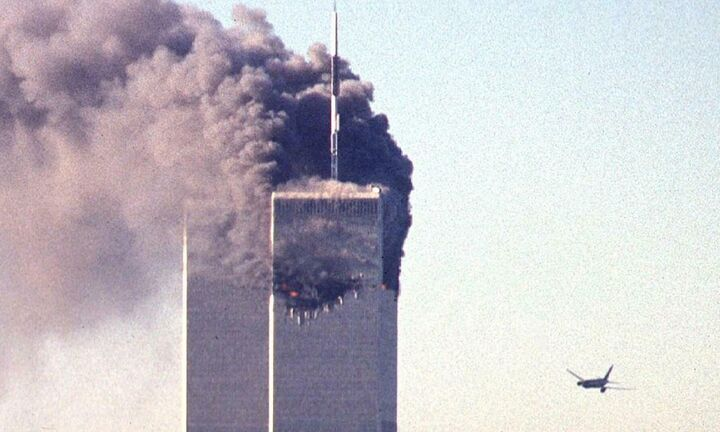 20 χρόνια από την 11η Σεπτεμβρίου