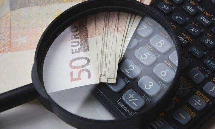Οι πληρωμές από τον e-ΕΦΚΑ και τον ΟΑΕΔ από σήμερα έως τις 17 Σεπτεμβρίου