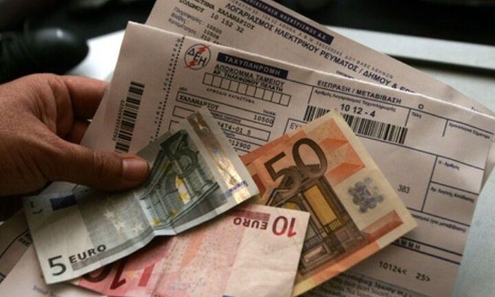 Mέτρα για τους λογαριασμούς ρεύματος: Τι θα ισχύσει με την επιδότηση