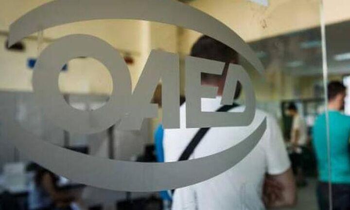Ξεκινάει αύριο η υποβολή αιτήσεων για το ειδικό εποχικό βοήθημα του ΟΑΕΔ έτους 2021
