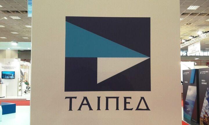 TAΙΠΕΔ: «Κλείνει» το 2022 ο διαγωνισμός για την Εγνατία Οδό