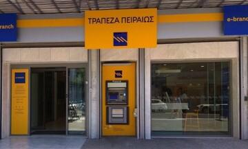 Η Τράπεζα Πειραιώς σύμβουλος του ΤΑΙΠΕΔ στην διαδικασία πώλησης της ΔΕΠΑ Υποδομών