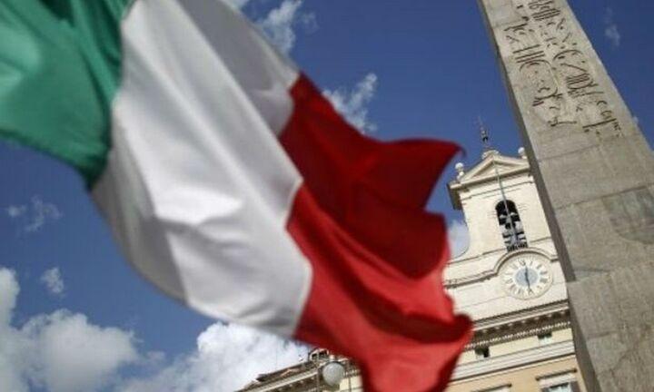 Ιταλός υπουργός: Αύξηση 40% στο ηλεκτρικό ρεύμα το επόμενο τρίμηνο