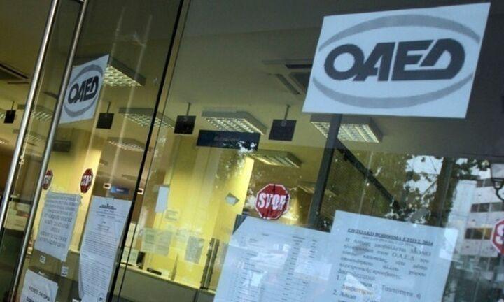 Ξεκίνησε η υποβολή αιτήσεων για το ειδικό εποχικό βοήθημα του ΟΑΕΔ έτους 2021