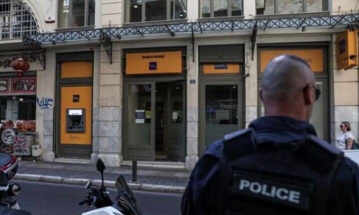 ΕΛΑΣ: Αυτός είναι ο βασικός ύποπτος για την ληστεία σε τράπεζα στο κέντρο της Αθήνας