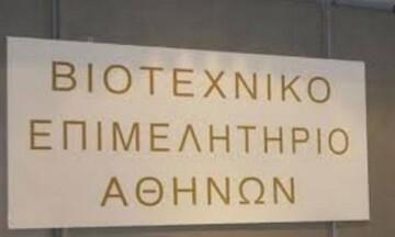 Εξιδεικευμένα μέτρα ελάφρυνσης των μικρομεσαίων ζητάει το Βιοτεχνικό Επιμελητήριο της Αθήνας