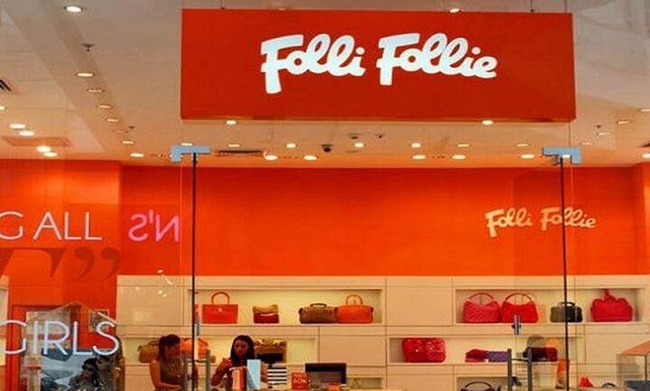 Στις 5 Οκτωβρίου η Γενική Συνέλευση της Folli-Follie