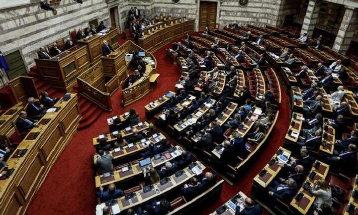 Βουλή: Ψηφίσθηκε το ν/σ για το μεταφορικό ισοδύναμο