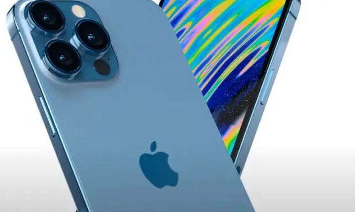 Αποκαλυπτήρια για τα νέα iPhone 13