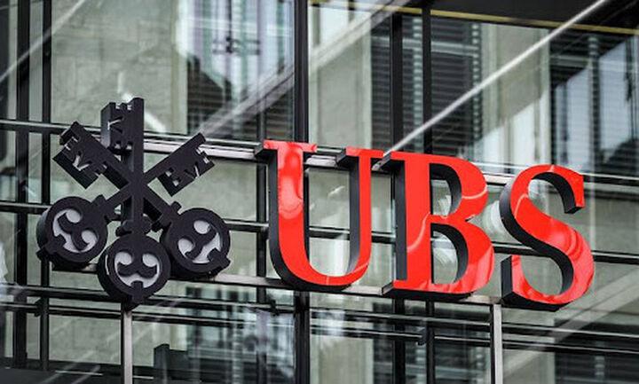 UBS: Στο 7,9% ανεβάζει την πρόβλεψη για το ελληνικό ΑΕΠ