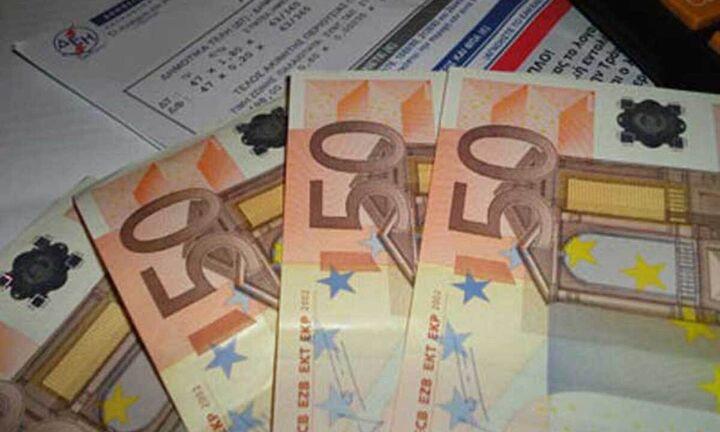 ΑΠΟΚΛΕΙΣΤΙΚΟ: Υπολογίστε πόση επιδότηση δικαιούστε για τον λογαριασμό του ρεύματος