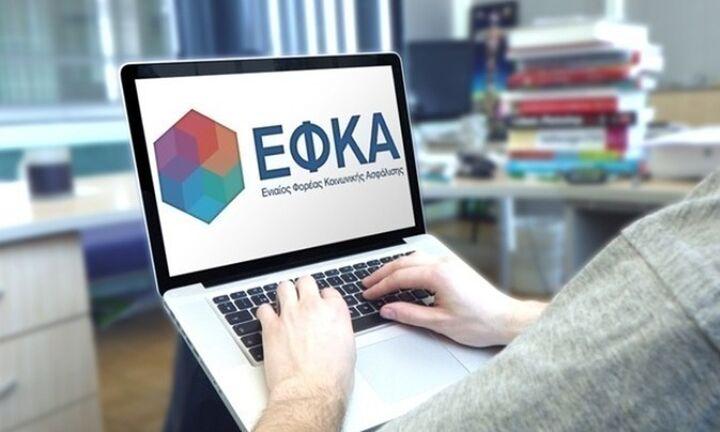 e-ΕΦΚΑ: Οι αποζημιώσεις σε δικηγόρους-λογιστές για την ταχύτερη απονομή συντάξεων