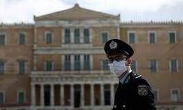 ΕΛΑΣ: Απαγόρευση συγκεντρώσεων την Παρασκευή στο κέντρο της Αθήνας λόγωEuroMed9