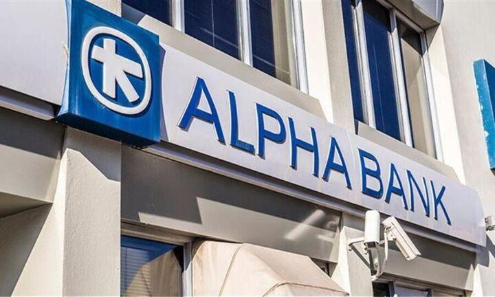 Ξεπέρασαν το ένα δισ. ευρώ για το ομόλογο τηςAlpha Bank -Στο 2,625% διαμορφώθηκε το τελικό επιτόκιο