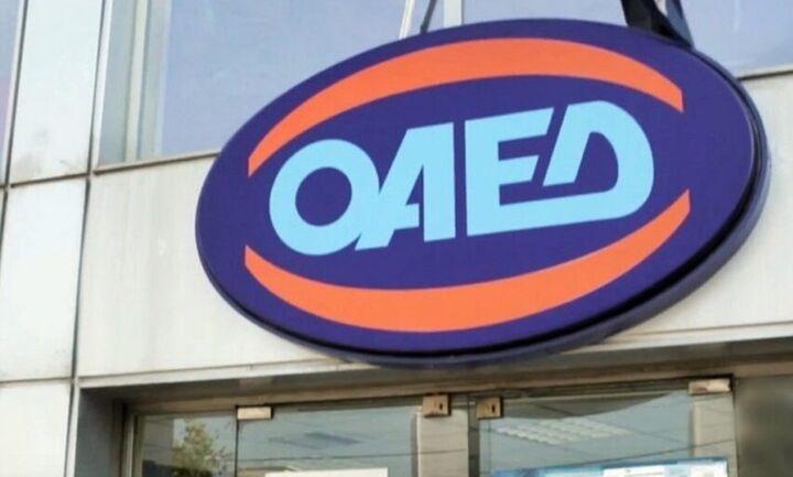 ΟΑΕΔ: Ανάρτηση προσωρινών πινάκων για προσλήψεις έκτακτου εκπαιδευτικού προσωπικού