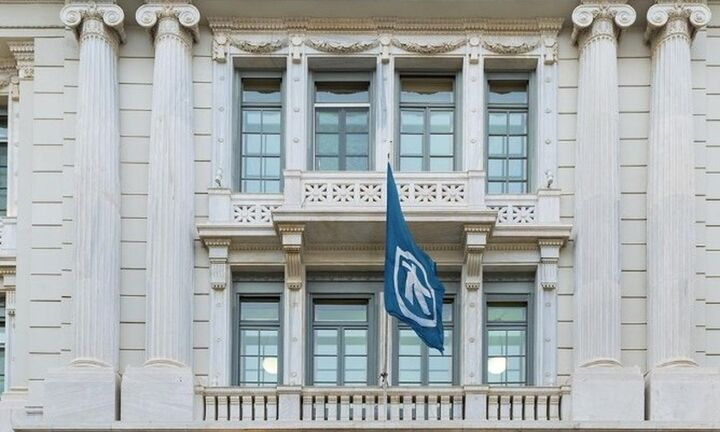 Αlpha Bank: Έκδοση ομολόγου 500 εκατ. ευρώ υψηλής εξοφλητικής προτεραιότητας
