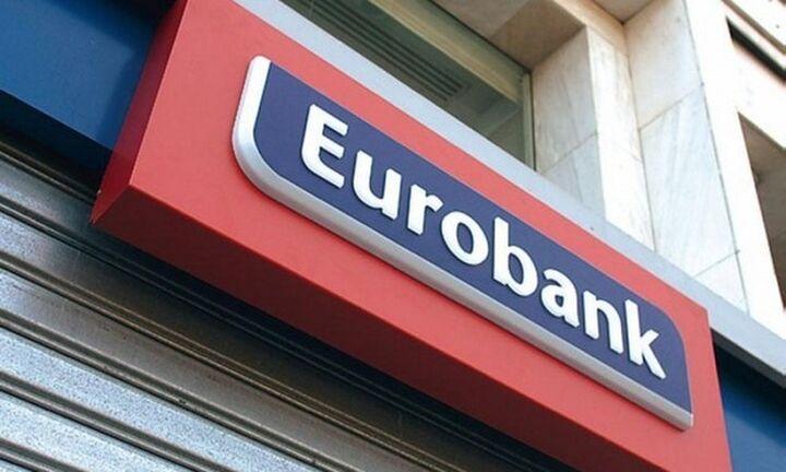 """Νέα υπηρεσία """"Eurobank Payment Initiation"""" - Εμβάσματα με χρέωση λογαριασμών άλλων τραπεζών"""