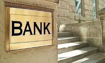 Πάνω από 77 δισ. ευρώ η ρευστότητα των ελληνικών τραπεζών λόγω χρημάτων από την ΕΚΤ