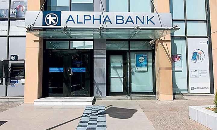 Alpha Bank: Εφαρμόζει πρόγραμμα εθελουσίας εξόδου - Ποιους εργαζόμενους της αφορά