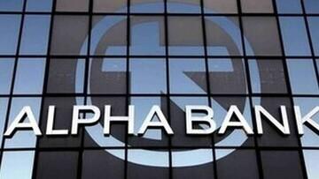 Πρόγραμμα εθελουσίας εξόδου ξεκινάει η Alpha Bank